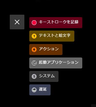 G604 マクロ 設定 Reasnow s1